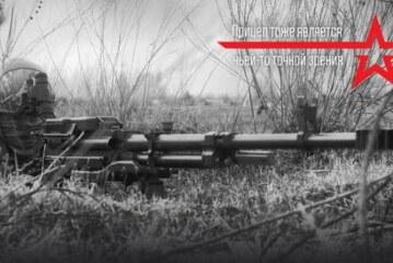 Календари Армии России блеснули огнеметным юмором