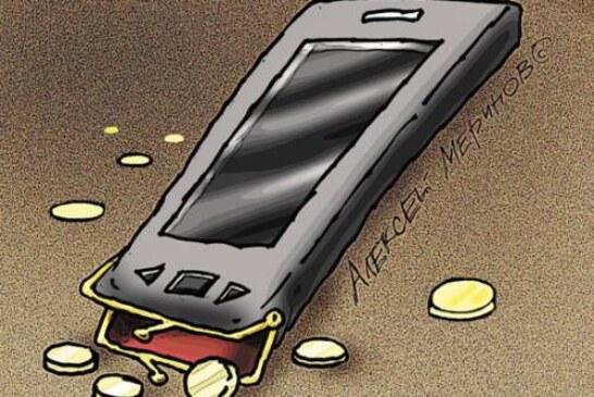 Подсчитаны доходы телефонных мошенников: один звонок — 50000 рублей