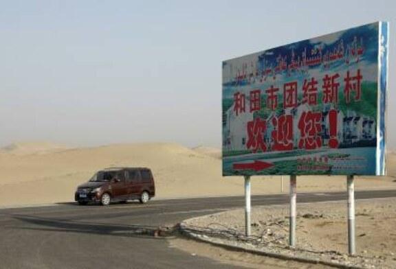 Центр развития Синьцзяна опубликовал доклад-анализ о демографии в СУАР