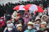 В Белоруссии вынесли приговор укусившей силовика протестующей