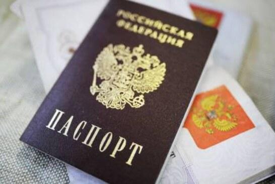 Жителей Украины с российским паспортом хотят ограничить в правах