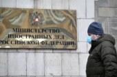 Эксперт оценил ответ МИД на «освещение» посольством США незаконных акций