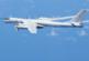 ВВС США отследили Ту-142 в опознавательной зоне ПВО Аляски