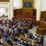 Украина и Евросоюз начали пересмотр соглашения об ассоциации