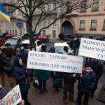 В Черновицкой области участники «тарифного» протеста перекрыли трассу
