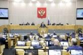 Памфилова прокомментировала идею переноса выборов в Госдуму