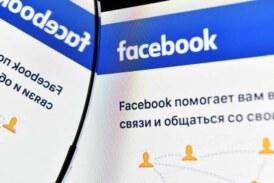 В Facebook задумались над «шпионскими» умными очками