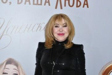 Влиятельные гости, пляски цыган и возвращение дочери: Любовь Успенская отметила 67-летие | StarHit.ru