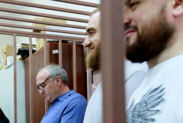 Апелляционный суд оставил Арашуковых в СИЗО