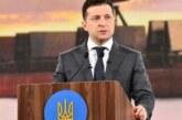 В Германии обсуждают беспрецедентную потерю Зеленским поддержки граждан Украины