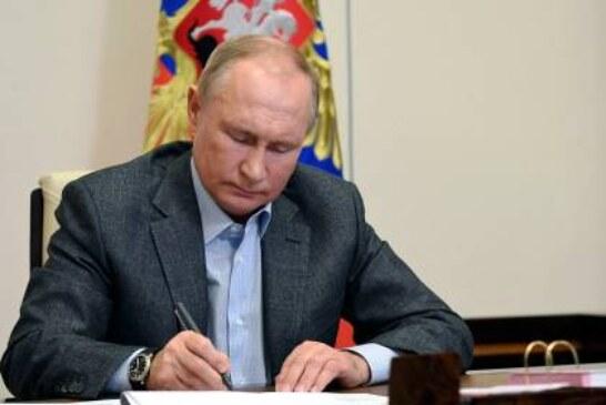 Путин назначил новых членов набсовета АНО «Россия — страна возможностей»