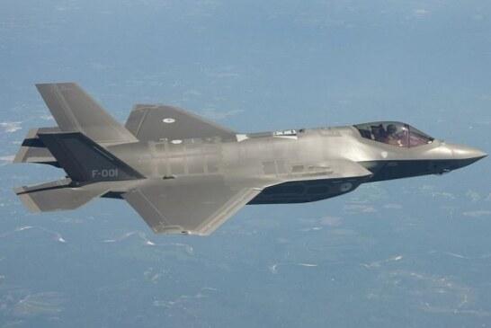Американский истребитель F-35 задействуют для «уничтожения» российской ракеты «Циркон»