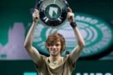 Теннисист Рублев выиграл четвертый турнир ATP 500 подряд