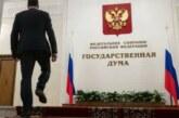 В Госдуме считают, что Украина передает секретные данные о России США