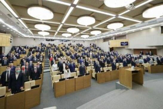 Госдума предложит перенести отчет правительства на 12 мая