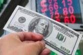 Предсказавший доллар по 100 рублей аналитик объяснил свой прогноз