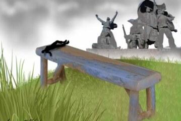 Голубая скамейка
