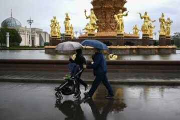 Москвичей предупредили о грозе и граде