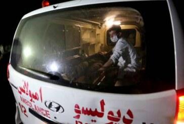 В Афганистане произошел второй за сутки взрыв автобуса