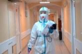 В Москве готовятся к клиническим испытаниям вакцины «Спутник-V» на подростках
