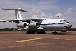 Военный аналитик Яррик заподозрил, что в сбитом под Луганском Ил-76 находились наёмники НАТО