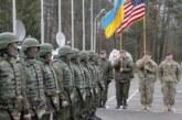 Украина разрешила НАТО тренировать солдат на своей территории