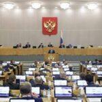 Госдума VII созыва установила рекорд по времени заседания без перерыва