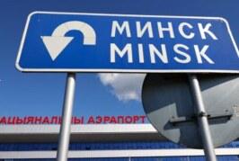 Диспетчер, посадивший самолет с Протасевичем, пропал вместе со своей семьей