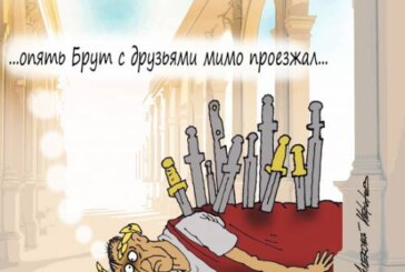 Зачем Путину нужны Сталин и Иван Грозный