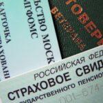 Стал известен средний размер российской пенсии в 2022 году