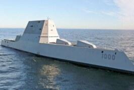 В США рассказали о создании в России аналога американского эсминца-невидимки