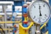 Выяснилось, как газовый кризис в Европе повлияет на жизнь россиян